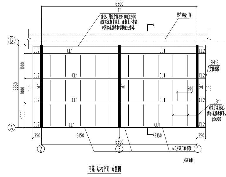 青龙桥社区钢结构雨棚设计方案
